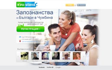 kvostava_us-380