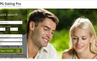 dating-pro-spring-release