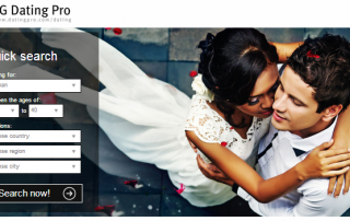 dating-site-software-black-on-white-design