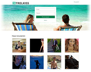 Private label dating website